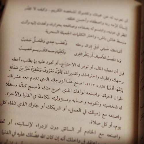 تصويري  عدستي كتاب  سلمان_العودة مؤلفون كتب كاتب فلسفة السعودية الكويت فن ثقافة دين