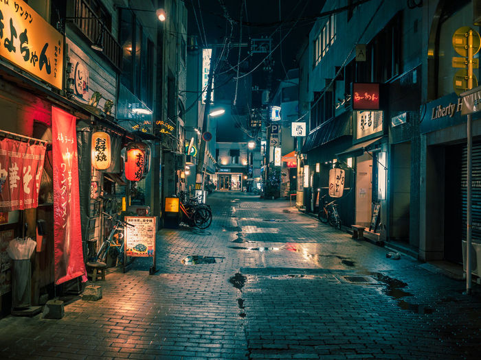 Cinematic Cinematic Photography Japan Japan Photography Nightphotography Architecture Building Exterior Built Structure City Hiroshima Illuminated Night No People Outdoors Store Street Streetphotography The Way Forward