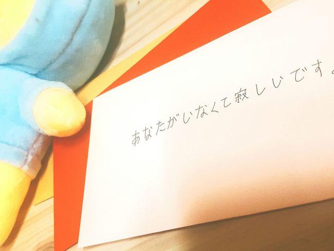 TO. Friend Letter 1년이 끝났으니 주는 선물 고등학생 일상 종이 편지 우정 Highschool Student Daily 하늘 베이지 노랑 빨강 분홍 색 Sky Beige Yellow Red Pink Colors