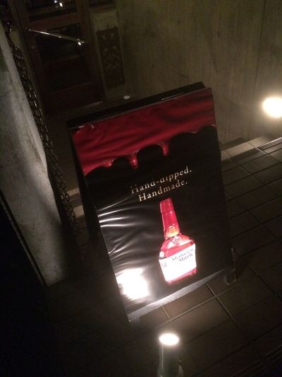 Relaxing Enjoying Life Bar Whiskey Cigar Japan Matsuzaka Alcohall