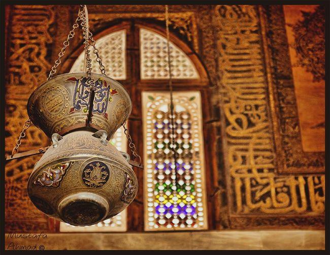 Everyday Joy Cairo Egypt Al-Mu'izz Li-Din Allah St Islamic Art Islamic Architecture