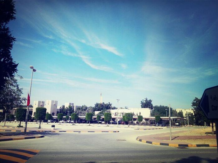 University Of Bahrain ♥