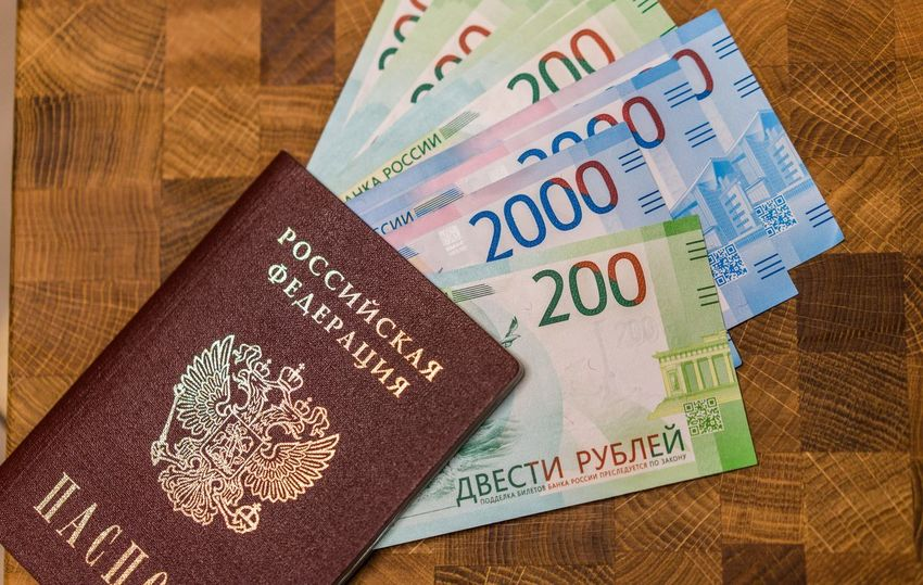 200 рублей 2000 рублей Passport Travel Bills Close-up Currency Day Indoors  No People Paper Currency Passport Rouble Rubles Russian Currency Russian Passport Text Vacation Visa Wealth Western Script паспорт российский паспорт