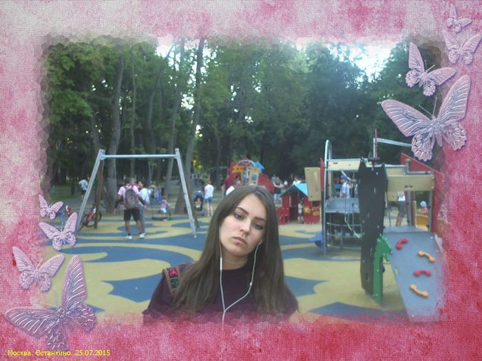 Photopost People Watching Walking Around Park Photo Booth Summer Summer2015 Summertime Soaking Up The Sun EyeEmBestPics