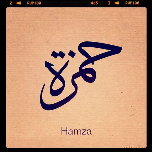 My beautiful name <3