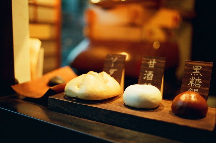 Japanese Sweets Bakery Japan Tokyo Food And Drink Food Freshness Indoors  Close-up Healthy Eating Healthy Lifestyle Selective Focus Indulgence Surface Level Appetizer Brown Tray Temptation Ready-to-eat Serving Size Anko Filmcamera Canon AE-1 Filmisnotdead Japanese Culture