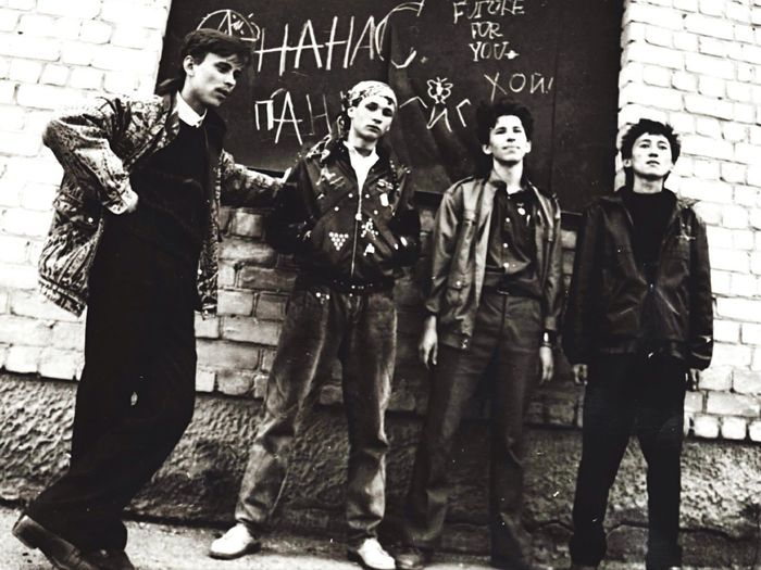 Адаптация 90-е панк-рок Актюбинск