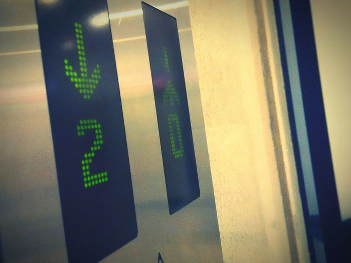 @ GVK Elevator Indicator