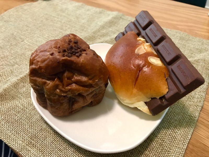 ロイズのパン Food Japan Bread Royce