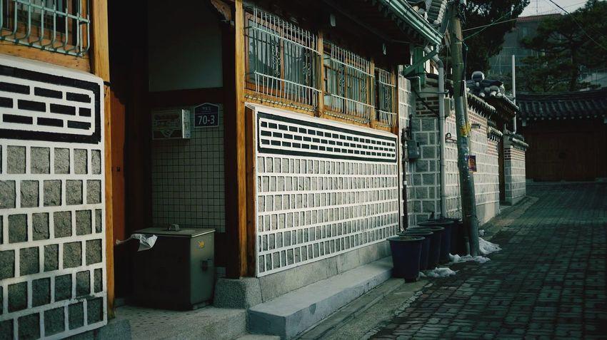 Korean Style House Korean-style House Street