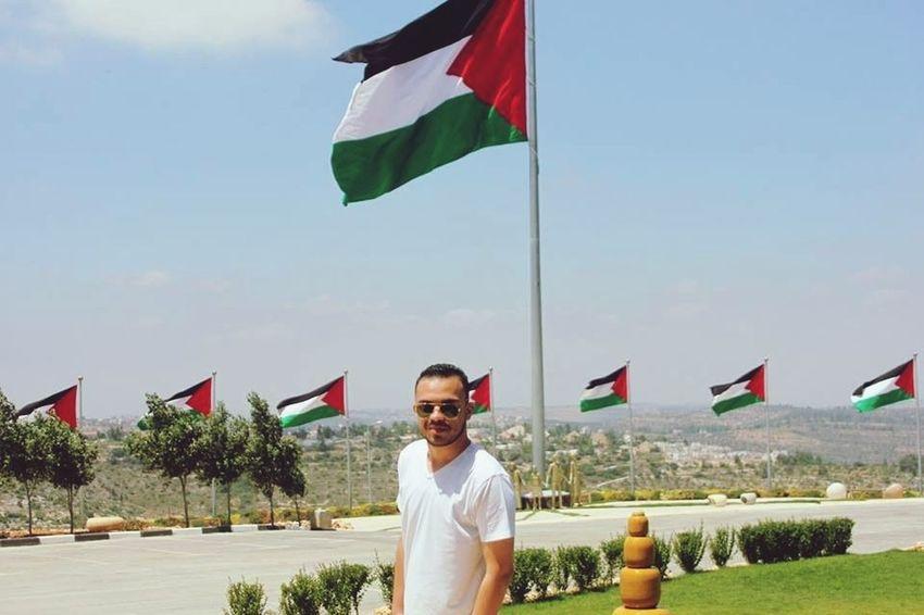 Hello World Hanging Out Palestine Enjoying Life