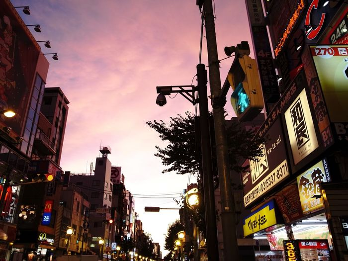 Evening Evening Sky City Life Tokyo Street Photography Tokyo Tokyo,Japan Ricoh Ricoh GRD IV 大久保通り Colour Of Life Battle Of The Cities