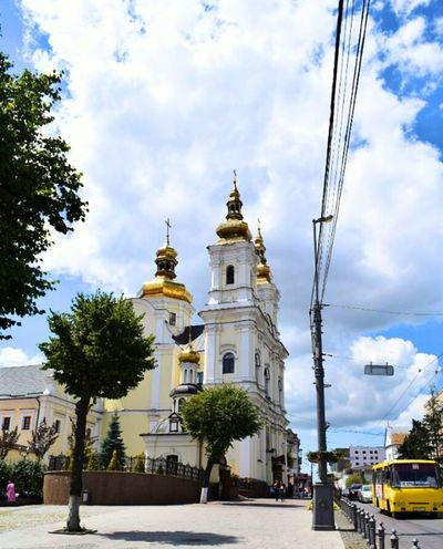 Sky Architecture Day City Travel Religion Lovely City Vinnytsia❤