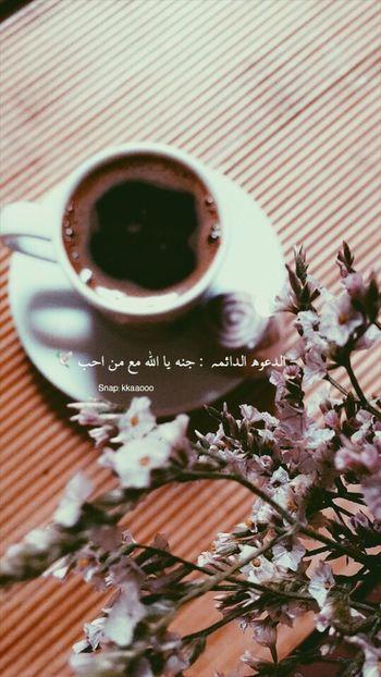 قهوه. No People My_Photography يومياتي قهوتي_الساخنه Text عدستي