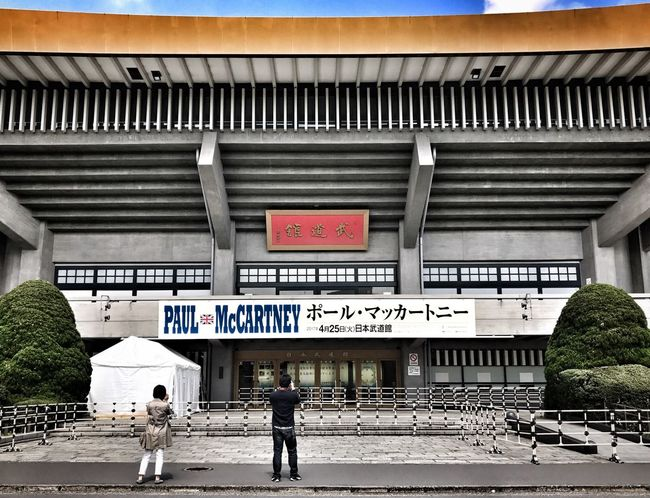 Paul McCartney will perform at Nippon Budokan tomorrow. I did not buy a ticket this time. So I came to commemorate the appearance of Nippon Budokan today./祝来日 Built Structure Real People Architecture Text Men Building Exterior Day Lifestyles Two People Outdoors Adult People Adults Only Paul Mccartney Paul McCartney's Concert IPhoneography