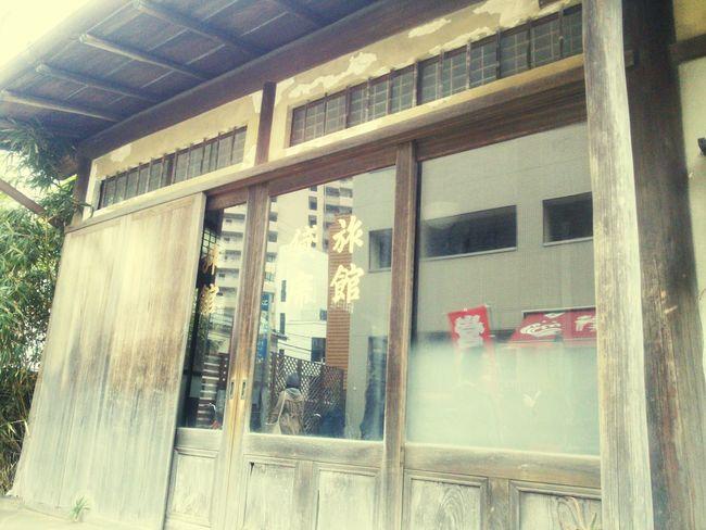 Old Japanese  Japan Nostalgic  Travel Kamakura Holiday Japanese Hotel