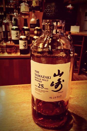 Travel Traveling World Kyoto Japan Yamazaki Yamazaki Distillery Yamazaki 25 Years Whisky Liquor 25 Year Whisky Single Malt Expensive Alcohol Must Must See Ultimate Japan