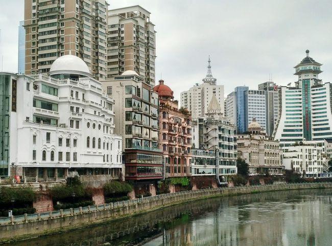 China Buildings Hanging Out Relaxing Taking Photos City Building Sky And City Buildings & Sky Guizhou Guiyang