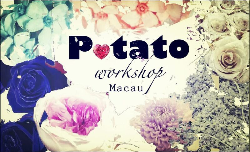 Potato Workshop Creative My Brand Brand ???