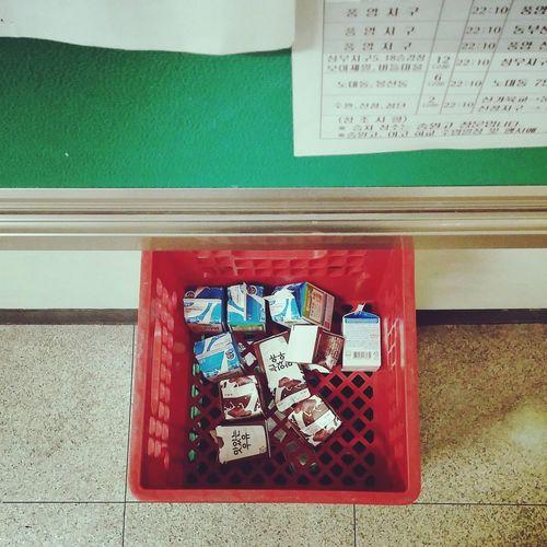 학교 Intheschool Milk 맛있는우유 #초코우유