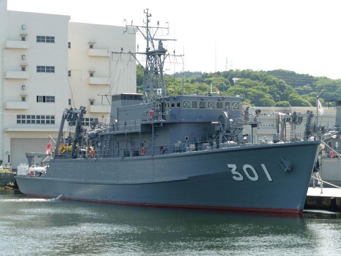 横須賀 海上自衛隊 Japan Maritime Self-Defense Force 自衛隊