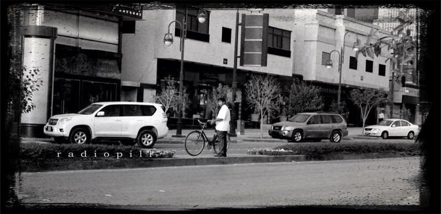 Riyadh Urbanlife Bicycle Black And White