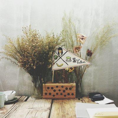 Plants Flowers Tiramisu