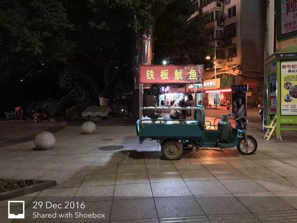 Street Food, Haiyan City, Zhejiang, China.