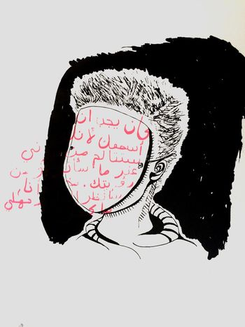 Serigrafia Art ArtWork Print Ink Paper Portrait Mask Arabic