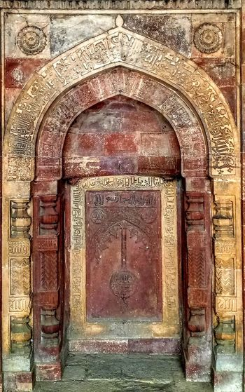 Arabic Inscriptions Mughal Dynasty Mughal Architecture Unknown Concept Symbols Artisans Marvelous Art Form History Indoors  No People Mystery Unknown Designs Sad State Of Architectural Marvel Heritage Neglect Near Humayun's Tomb Delhi, India EyeEmNewHere Rethink Things An Eye For Travel