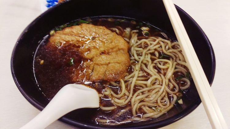 不錯的體驗😱😱😁😁😁 Dinner Noodles Enjoying Life 💃💃💃💃 Hi! Food