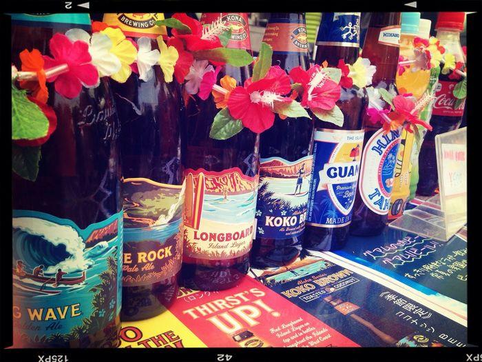 Hawaii Beer