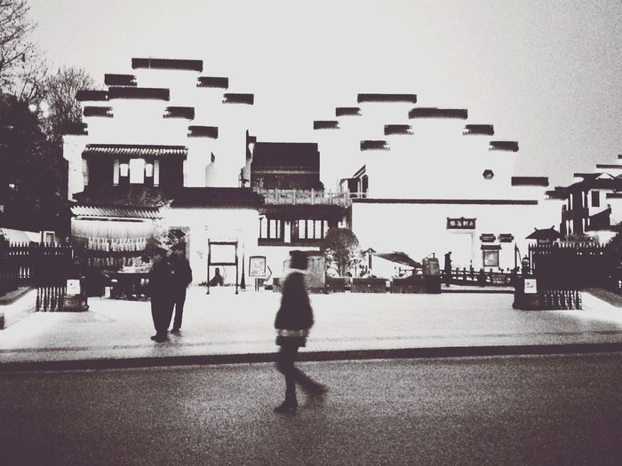Goodnight Black And White Enjoying Life China Street Photography Street