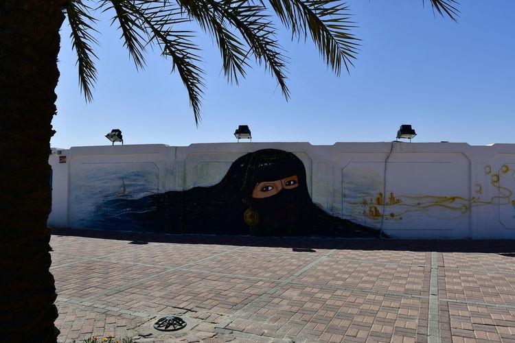 wall art in the city streets Abaya And Hijab Times ArtWork Black Dress City Streets  City Walls Dammam Hanging Out Muslim Woman Niqabi Saudi Arabia Stories From The City Wall Art Abaya Abayawoman City Arts Day Hijab Hijabbeauty Hijabfashion Hijabstyle  Nigab Niqab Sammamish Saudi Arabia Travel Destinations Wall Artist