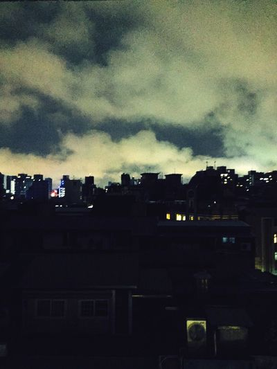 loneliness and Taipei