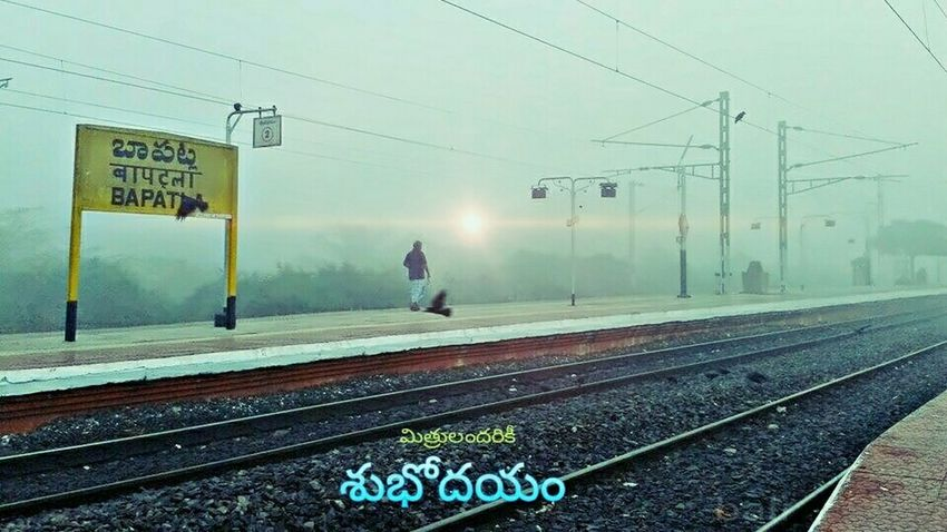 Early Hours On A Cold Day - Bapatla Railway Station