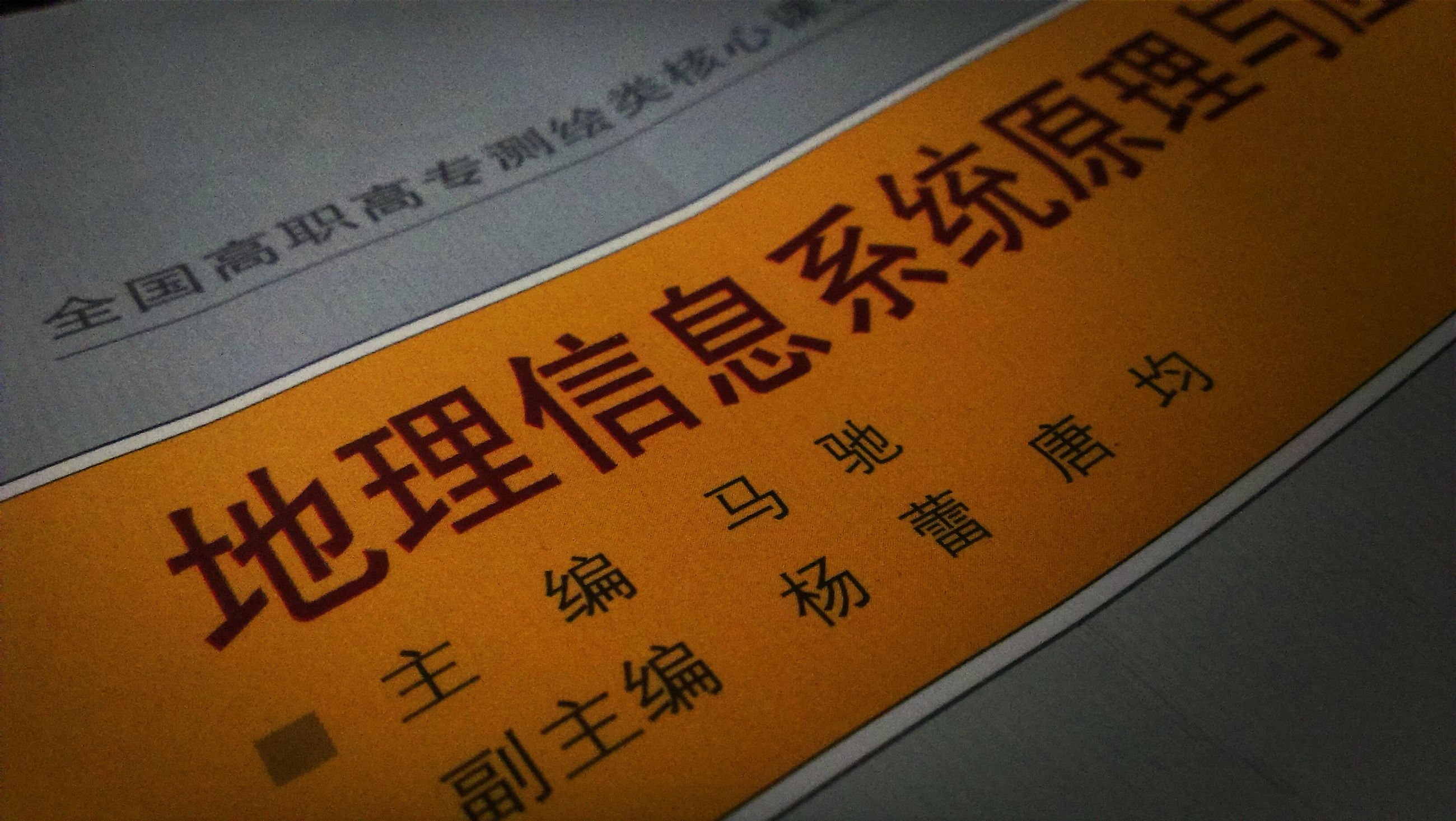 text, western script, communication, indoors, non-western script, yellow, information, capital letter, close-up, number, no people, information sign, message, paper, high angle view, sign, handwriting, guidance, still life, education