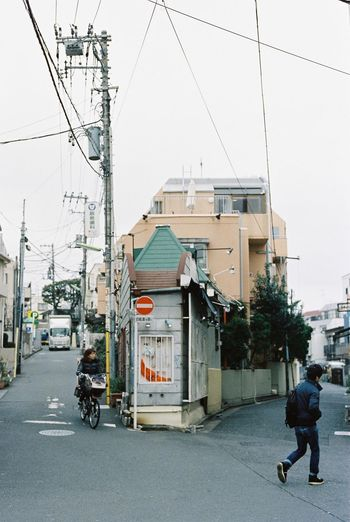 Contax G2 35mm Film Film Tokyo Streetphotography Everyday Lives On The Move