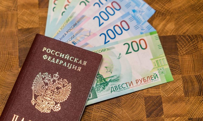 200 рублей 2000 рублей Passport Travel Bills Close-up Day High Angle View Indoors  No People Passport Rouble Rubles Russian Currency Russian Passport Text Vacation Visa Western Script паспорт российский паспорт