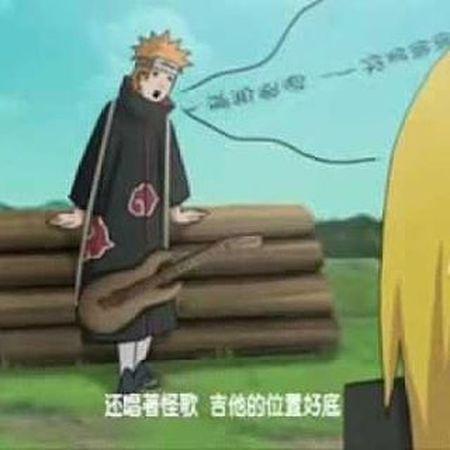Funtimes Akatsuki Leader And Deidara Naruto Anime