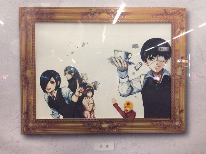 五反田 東京喰種 原画展示