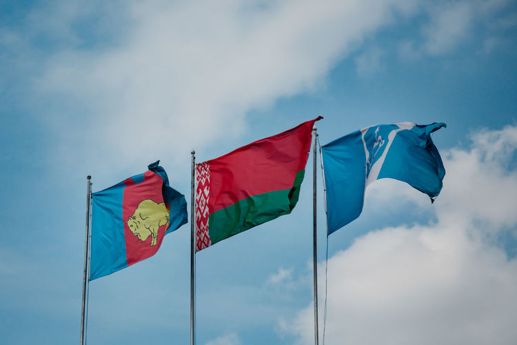 Flags of brest region, belarus and brest city.