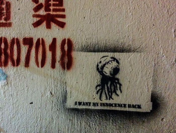 """I want my innocence back."" HK street art"
