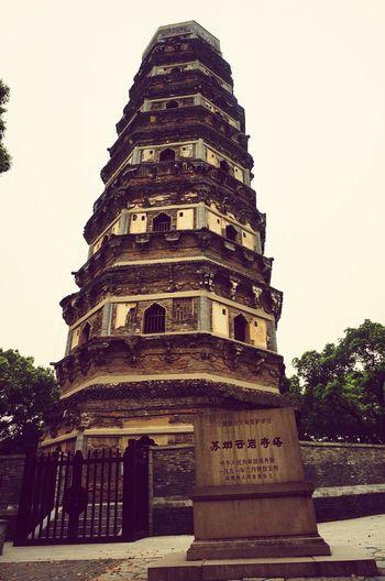 虎丘 Wuxi