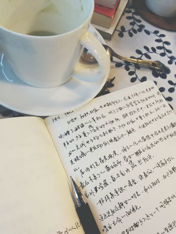 Guangzhou,China Coffee Bar Unwrittenbookshopcafe Lazy Wensday  Chinese Words Greentea Latte Open Edit Seven777 My Diary September16 one book with one coffee in one Wensday afternoon!