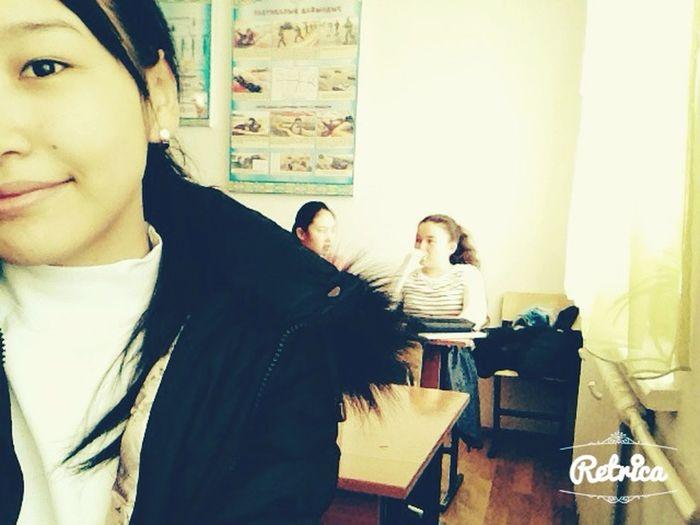 В школе....