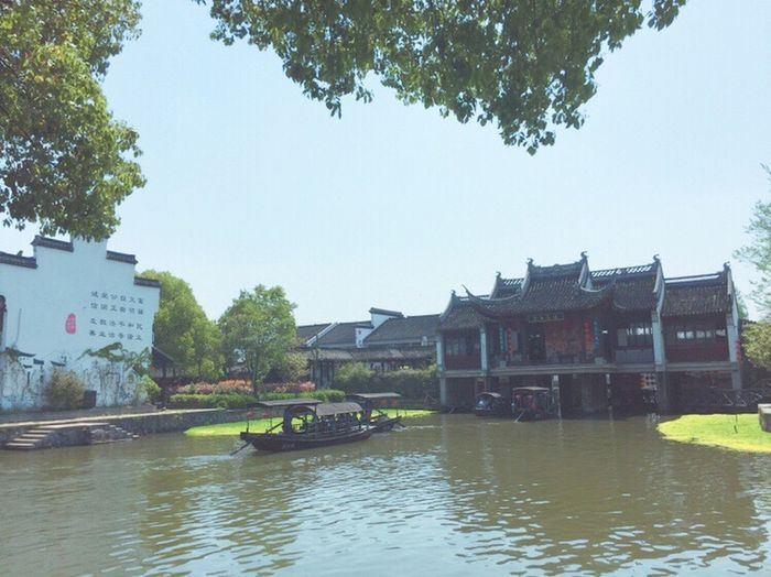 River Boat Builings Scenery Leaf People Day Water Sky
