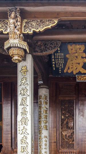 Ancient temple architecture Ancient Temple Architecture Architectural Structure Calligraphy Couplet Engraving Famous Tourist Destinations Fine Post Temple Xiamen Ancient Architecture Built Structure Close-up Delicate Design Doors And Windows Engraving Art Ornate The Nan-PuTuo Temple