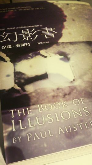 Book Paul Auster Cuczr5 Book