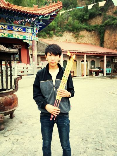 That Me Sanmenxia Henan China